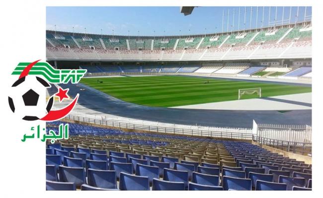 Stade du 5 Juillet 1962 – Alger